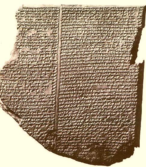 Gilgamesh: carved in stone